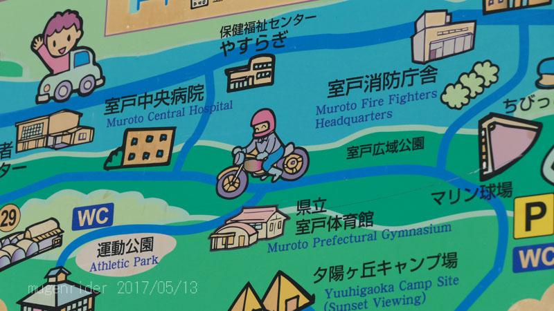 2017shikoku050.jpg