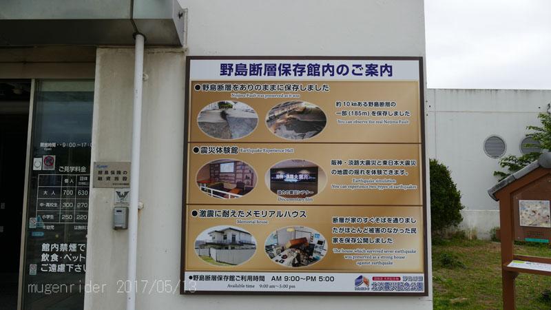 2017shikoku120.jpg