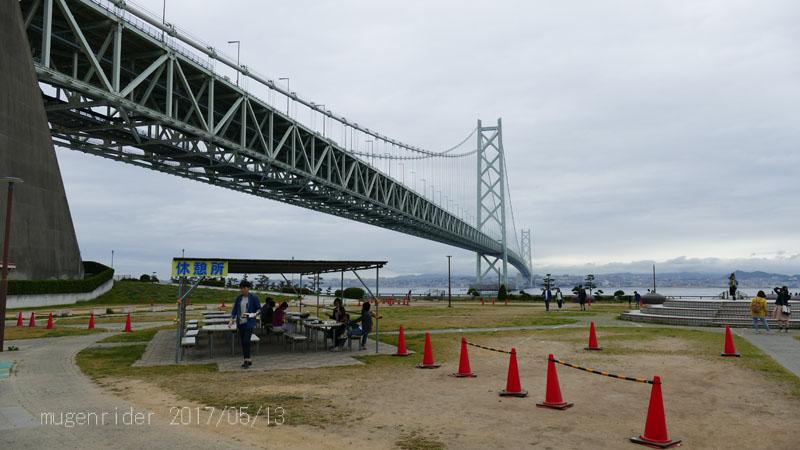 2017shikoku123.jpg